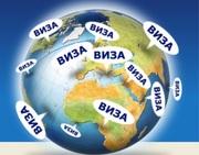 Многократная шенгенская виза