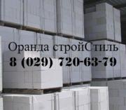 Газосиликатные блоки в Бресте,  стеновые и перегородочные 1й категории