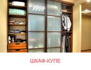 Шкафы-купе,  кухни,  скинали в Борисове под заказ