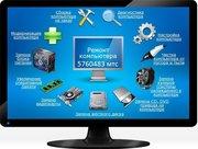 Помощь вашему компьютеру,  ноутбуку,  установка Windows. 80295760483