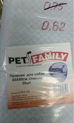 Пеленка гигиеническая для собак в зоосети СТРЕЛКА