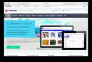 Создание сайтов на Bitrix