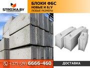 Блоки стен фундамента с доставкой по Минской области.