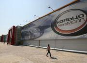 Продается торговая точка (в собственности) в ТЦ Автомолл Кольцо