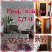 Уютные квартиры в Мозыре